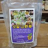 산야초소립1L(분갈이흙)