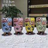 마린수제꽃분 (다이카페 도,소매) 수제화분 인테리어화분