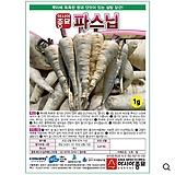 (아시아종묘/파스닙씨앗종자) 설탕당근-파스닙(1g) 