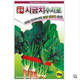 (시금치종자씨앗) 수시로시금치(400g) variegated