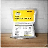 채가원 황산고토(마그네슘)(500g) 