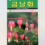 variegated