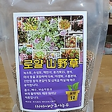산야초(분갈이흙)