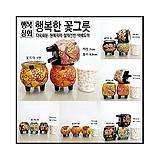 꽃뜨락6종/수제화분/행복한꽃그릇|