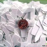 이름표 라벨 - 2.5 x 1 cm 사각백색 (100개)|