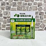 동북산업 식물 활력제 엠플|