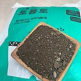 토룡토 약1L 지렁이흙 지렁이용토|