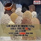 [실속형]12kg(총15kg)/다육이흙/분갈이흙(배합토)/무료배송