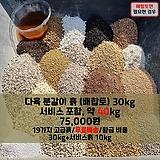 [실속형]30kg(총40kg)/다육이흙/분갈이흙(배합토)/무료배송 |