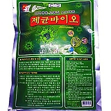 제균바이오수용제 250g/친화경농약살균제/강력한 살균/효능탁월/식물영양제 