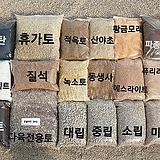 부자재 여러가지(23종 소포장) 