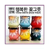 색동꼬두라미[4]/행복한꽃그릇 