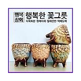 파스텔달구지[10]/행복한꽃그릇 