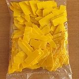 727 노란색사각이름표2호.(10구입시+1봉지) 1봉지100개 |