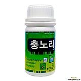 유일 충노리액제 200ml-유기농 살충제 (노린재,깍지,진딧물,응애,총채,애벌레를 한번에) 
