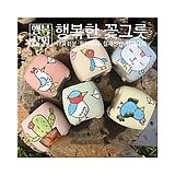 동물원/행복한꽃그릇 