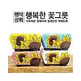 써니1번/행복한꽃그릇