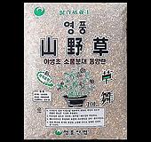 소립 산야초 10L (영풍,동광,가야 랜덤발송) 분갈이용토 화분용|