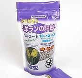 몰코트 최고급완효성비료 오스모코트 식물영양제 화분영양제 원예용비료 보호제 모루코트 Myrtillocactus geometrizans cv. fukurokuryuzinboku