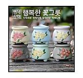 수제화분모모02다육화분 인테리어화분 다육이화분 행복상회 행복한꽃그릇|Handmade Flower pot