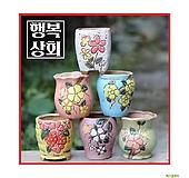 [뉴향기]수제화분다육화분/인테리어화분/다육이화분/행복상회/행복한꽃그릇|Handmade Flower pot