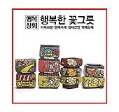 [꼬망세3시즌]수제화분다육화분  인테리어화분 다육이화분 행복상회 행복한꽃그릇|Handmade Flower pot