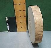 박쥐란,틸란드시아용 통나무슬라이스(오동나무)xp-4759|