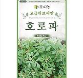 호로파 허브씨앗 [1g]|